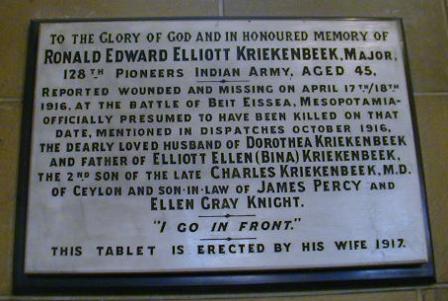 Kriekenbeek, Ronald Edward Elliott, Major Memorial